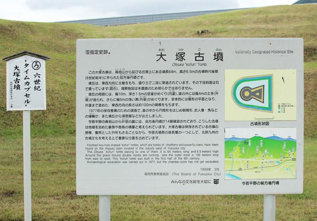 20120913c.jpg