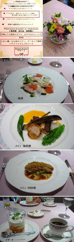 a料理P1190963