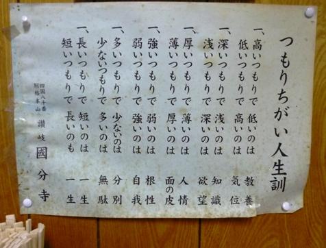 a兵郷P1200921