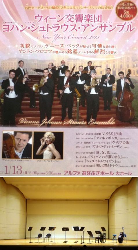 aウィーン交響楽団アンサンブルP1190743