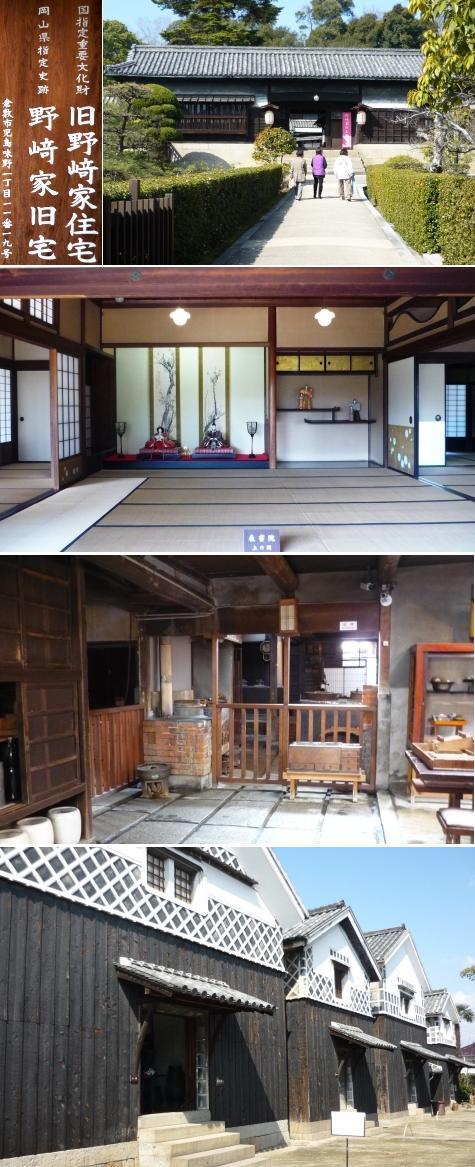 a旧野崎家住宅1P1220549