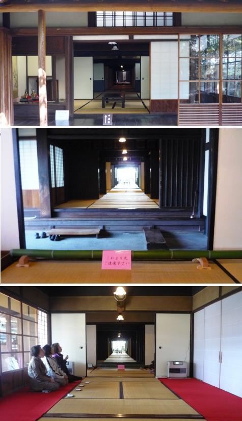 a旧野崎家住宅2