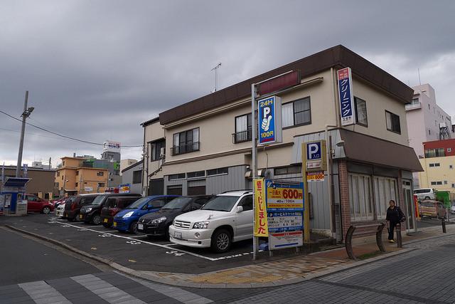 石川町へ004