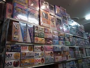 店舗探訪 ジャングル小倉あるあるcity014