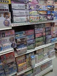 店舗探訪 ジャングル小倉あるあるcity016
