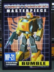 トランスフォーマー マスターピース MP-21 バンブル055