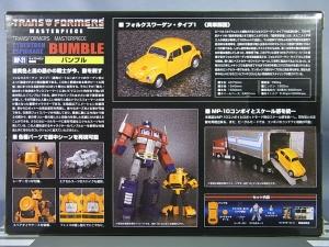 トランスフォーマー マスターピース MP-21 バンブル エクセルスーツ001