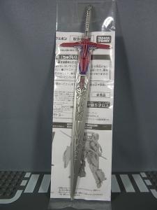 【トイザらス限定】 レジェンダリーウェポン テメノスソード001