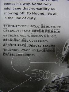 【Amazon.co.jp限定】ハウンド アーミーカモVer. 3D2DブルーレイBOX 01003