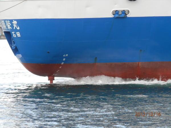 船 ^^;