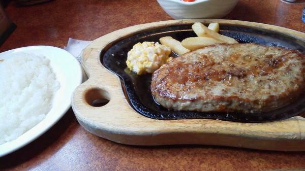 レギュラーバーグステーキ 300g