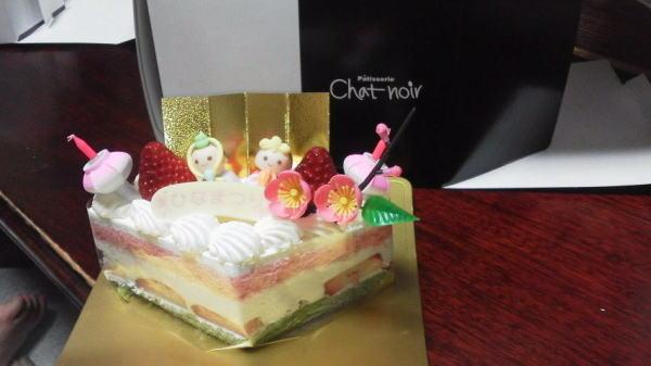 ケーキ ^^;
