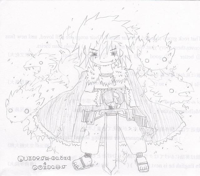 幻想雑景(10)