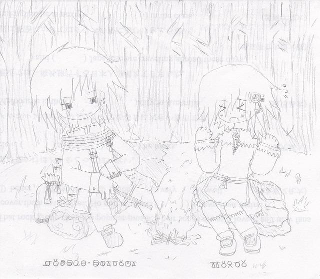 幻想雑景(11)