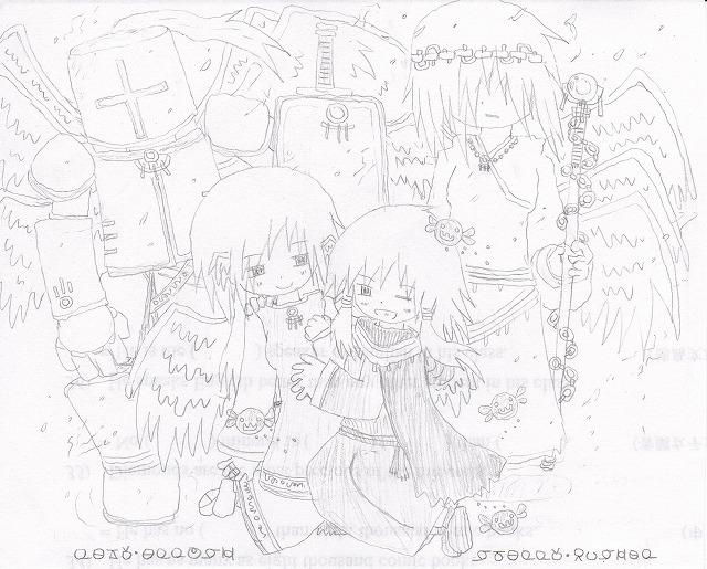 幻想雑景(12)