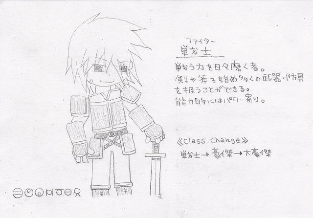 兵種夢想(1a)