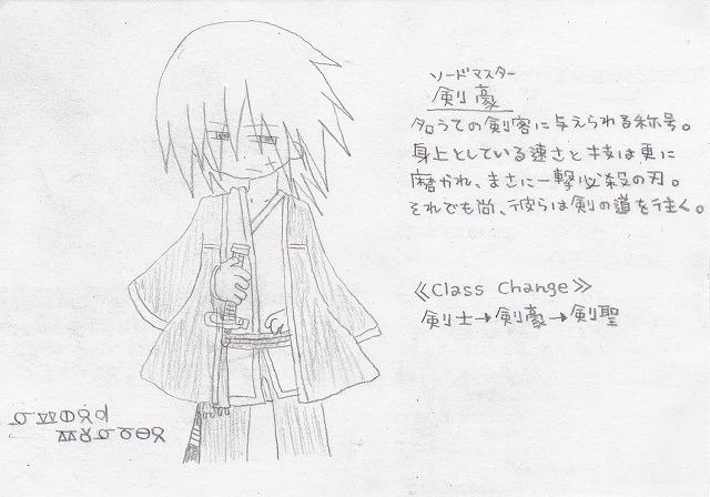 兵種夢想(2b)