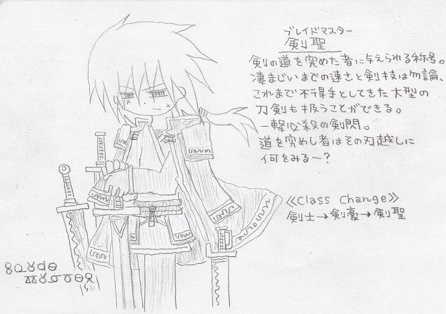 兵種夢想(2c)