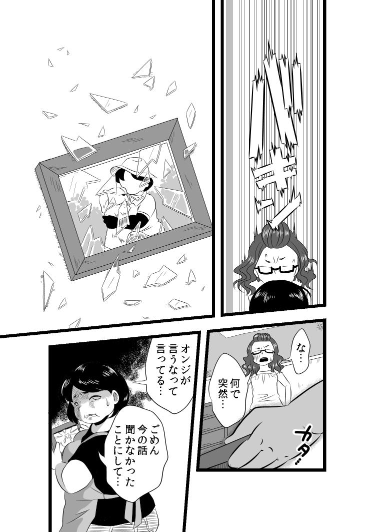 ブログ用日陰より0013