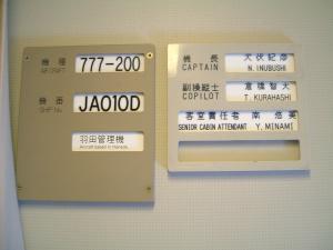 DSCF0024_convert_20130102130147.jpg