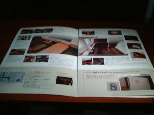 DSCF0133_convert_20130123170330.jpg