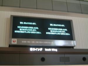 jgc-1+026_convert_20120918233503.jpg