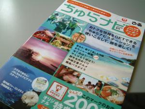 jgc-1+037_convert_20120918230906.jpg