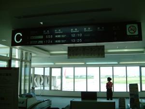 jgc-1+067_convert_20120918231815.jpg