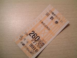 jgc-1+108_convert_20120918233309.jpg