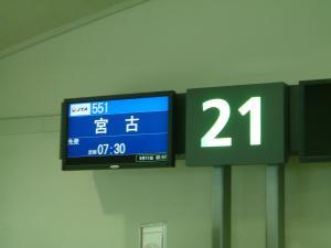 jgc-1+146_convert_20120920121838.jpg