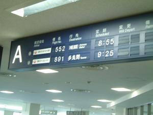 jgc-1+152_convert_20120920122042.jpg