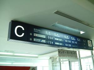 jgc-1+158_convert_20120920122204.jpg