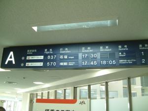 jgc-1+169_convert_20120920122507.jpg