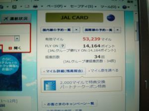 jgc-2+031_convert_20120921024717.jpg
