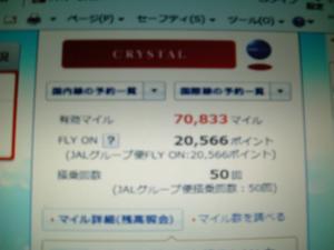 jgc2+001_convert_20121122091317.jpg