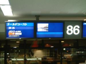 sydney2012+3-1+020_convert_20120925111207.jpg