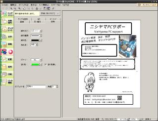 Screenshot_from_2013-02-14 21:36:09