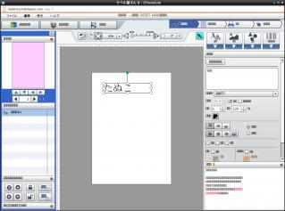 Screenshot_from_2013-02-14 21:43:47