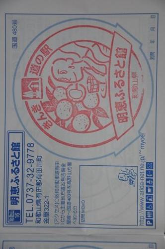furusaokan1024014_R.jpg