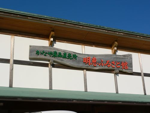 furusatokan1024005_R.jpg