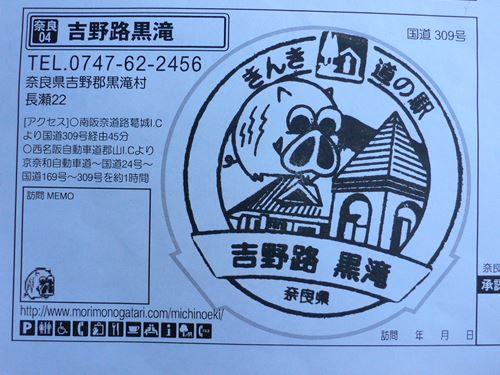 kurotaki201404020_R.jpg