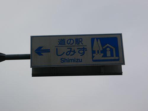 simizueki010_R.jpg