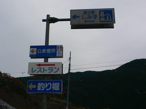 simizueki011_R.jpg