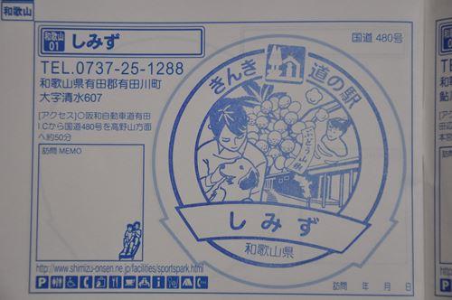 simizueki012_R.jpg
