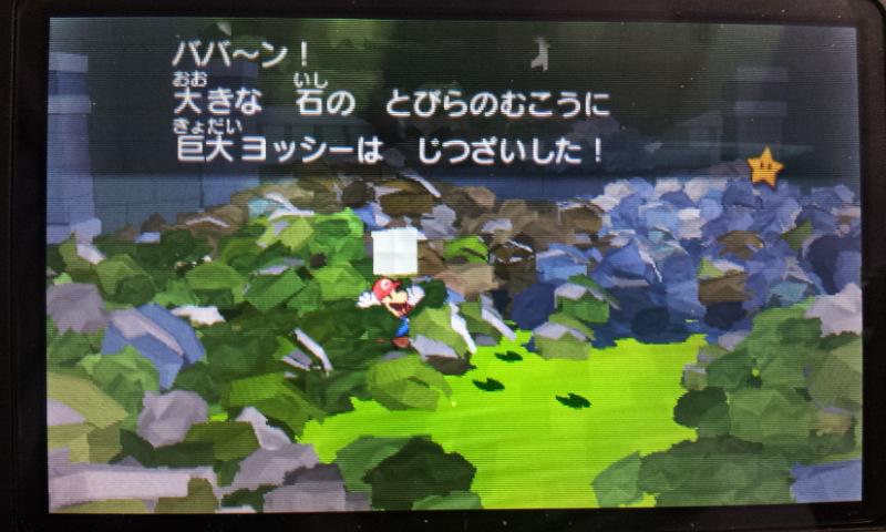 20121210_221257.jpg