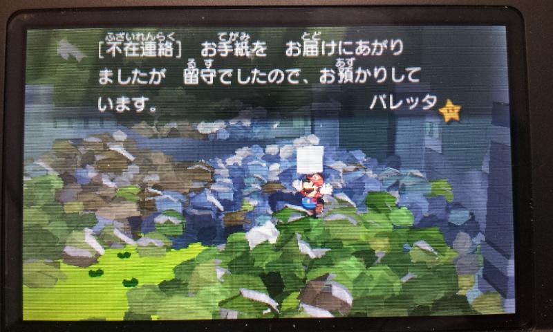 20121210_223113.jpg