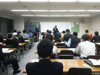 kaikou24