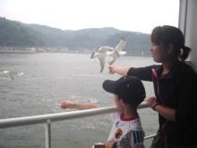はりきっていこーぜぃ! with こころん王子-大島行きのフェリー
