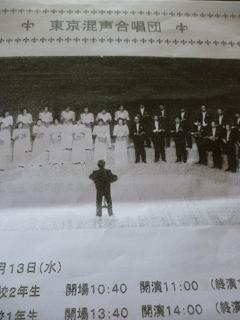 ホワイトデイ 009