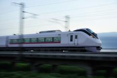Series E657_106